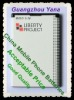 mobile phone battery for HTC G11 Incredible (manufacturer)