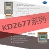 5000V Insulation resistanceTesters insulation tester