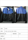 100% Polyester men jacket