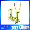 2012 Fitness Sky Walker M-1139C
