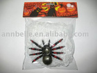 20G cottom net with Spider 10AB00151