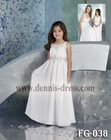 Flower girl Dress FG-038