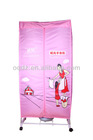2012 hottest Clothes Dryer with Multiple Function and High Quality