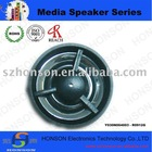 30mm 5W Tweeter speaker