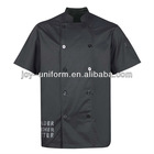 short sleeve black chef coat with mesh fabric on the upper back
