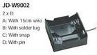2D battery holder