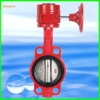 Pneumatic actuated valve wafer type butterfly valve