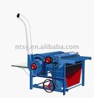 DH-1500 Flip Cotton Machine