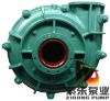 China slurry pumps