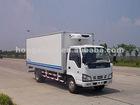 ISUZU Refrigerator/freezing truck