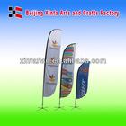 custom feather flag banner