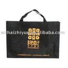 Non woven bag(WA-004) with small order accepted