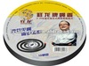 mosquito coil chemicals