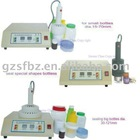 household sealing machine for jars/bottles