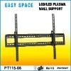 "Extra Large 42"" - 65"" Tilt LCD Mount"