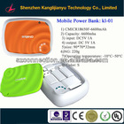 KL-01 mobile power bank