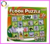 objects floor puzzle