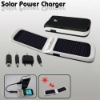 Foldable Solar Charger (Fit for iPhone & iPod)