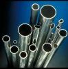 aluminum tube 7075 6082
