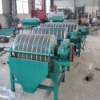 High efficiency iron magnetic separator machine
