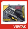 57pcs hand tools set with case