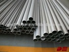 Cheap supply high quality stainless steel pipe