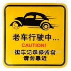 Nice car sticker