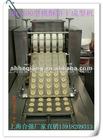 walnut cake machine