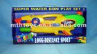 HOT sale 2012 best new water toy gun
