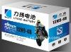 Motorcycle 12V 3ah Battery,Moto Battery