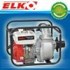 """2"""" Gasoline water pump set"""