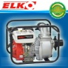 "2"" Gasoline water pump set"