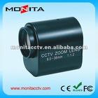 6-36mm DC Auto Iris Zoom Lens