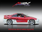 car body kit fit for HONDA MR2