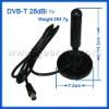 DVB-T/DMB-T 28dBi indoor tv antenna