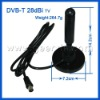 DVB-T/DMB-T 28dBi indoor tv antenna