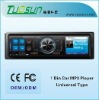 One Din Car MP3/CD Player