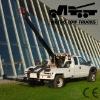 Medium Duty Tow Truck Wrecker