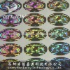 self adhesive laser sticker sealing label