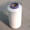 DTY-100D/48F cationic yarn