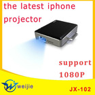 the latest iphone pocket projector iphone 4,4S, iPad and iPad 2