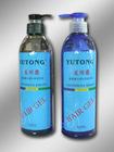 Moisturize Hair Spray OEM