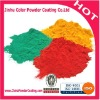 High quality ISO certified Epoxy Powder Coating