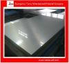 shine surface silver Aluminum Sheet