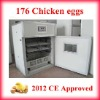 Hot Selling Full Automatic Chicken Incubator Holding 176 eggs