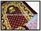muslim new style prayer rug 2012