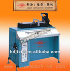 Ultrasonic back-hook cutting machine