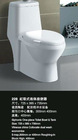 One piece toilet set