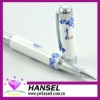 Chinese blue and white porcelain ball pen