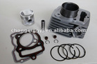 CB125 Motorcycle Cylinder Kit